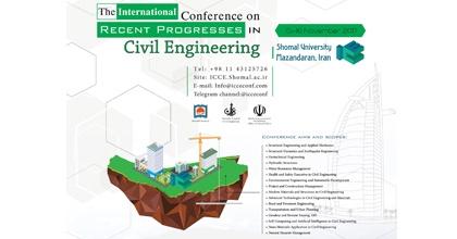 اولین کنفرانس بین المللی مهندسی عمران با رویکرد پیشرفت های نوین
