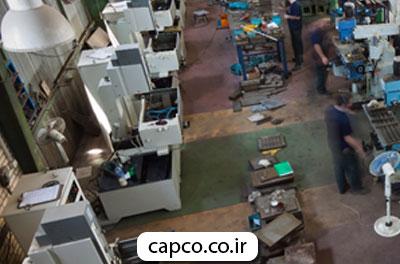 راه اندازی واحد قالب سازی شرکت کپکو