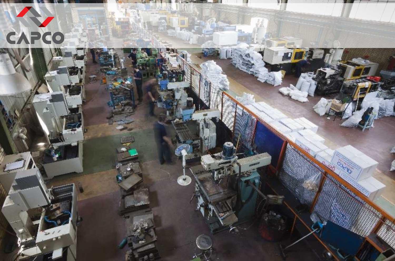شرکت همگرایان تولید